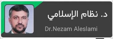 ar-niayesh-dr-eslami1